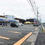 ローソン鳥取大学前店より210メートルです。(周辺)